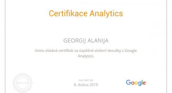 google-analytics-2017